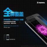 Remax/睿量 iphone6 plus 0.15毫米全覆盖钢化膜 德国进口肖特材质钢化玻璃膜 苹果6plus手机屏幕保护膜