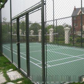 河北体育场地围挡网 网球场护栏网 篮球场围栏网 厂家供应
