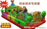 四川广安新款儿童充气蹦蹦床 熊出没充气城堡