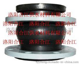 松江KXGT型可曲挠高压管道橡胶减震接头