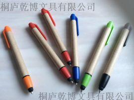 环保纸管圆珠笔 签字笔 广告笔等系列