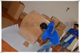 国际**搬家客户签收需要注意的问题