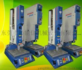 必能信超声波2000AE、AED/EA/超声波焊接机
