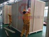 设备出口包装 - 广州明通 最有实力的设备包装公司