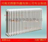 龍輝 QFGZ406散熱器  鋼製柱式散熱器 鋼四柱暖氣片
