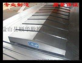 长期加工定做顺华系列--机床钢板导轨伸缩防护罩
