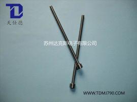 苏州昆山上海厂家现货模具标准件