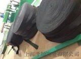 杭州索密特 必佳乐织机用糙面带 包辊带 走梭绒布