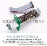 培养箱用红外二氧化碳传感器测量模块DCS M400