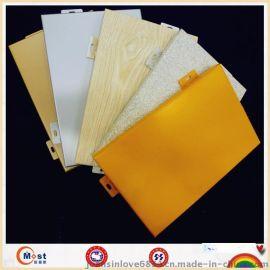 国家标准建筑工程幕墙专用 防紫外线防辐射 铝单板价格