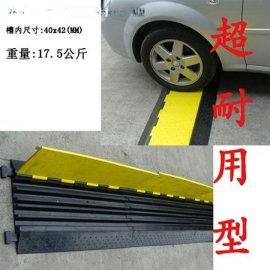 线槽保护板, 避免引发安全隐患