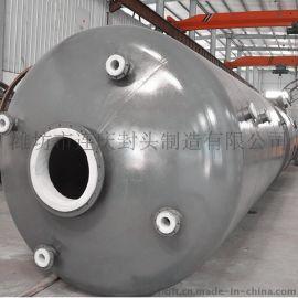 钢衬塑反应釜,反应罐,耐腐蚀电加热反应釜