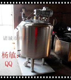 小型牛奶巴氏杀菌机,奶吧鲜奶消毒设备,牧场鲜奶杀菌机