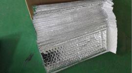 【專業生產】鋁膜信封氣泡袋 鋁箔膜氣泡信封袋 防火阻燃氣泡袋 防火氣泡信封袋 耐高溫氣泡立體袋