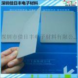 生产加工氮化铝陶瓷片 高导热陶瓷