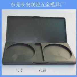 广东粉饼塑料盒 2色圆形粉饼空盒