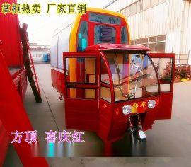 电动三轮小吃车多功能移动餐车早餐车流动快餐车厂家定做餐车