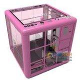 玩偶魔方娃娃机_玩偶魔方娃娃机价格、批发、厂家