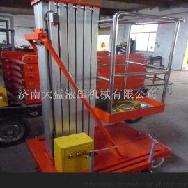 批发单柱铝合金升降机 小型电动液压升降平台升降梯
