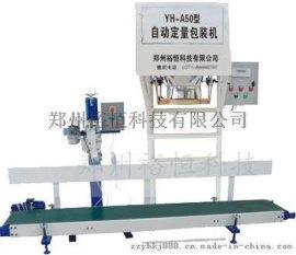 玉米包装机 玉米定量包装秤 自动颗粒定量包装机厂家
