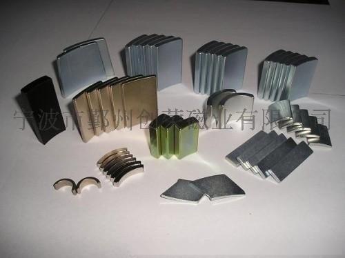 烧结钕铁硼+永磁变频空压机磁铁