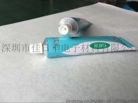 生产销售硅橡胶粘接剂 单组份硅胶粘接剂 RTV室温硫化硅橡胶