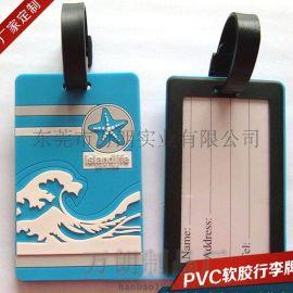 专业定制企业专用行李牌 pvc滴胶行李牌