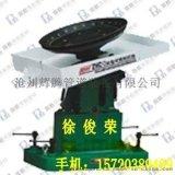专业生产 ZHC-1 转盘式焊剂衬垫 厂家直销