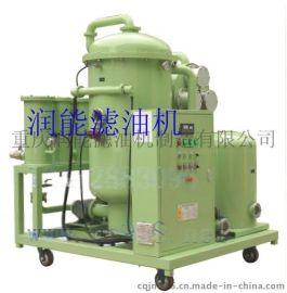 JY-50绝缘油真空滤油机