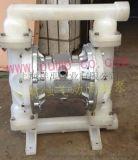 QBY-40塑料氣動隔膜泵