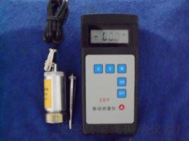 江蘇ZDY振動測量儀