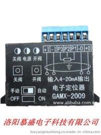 GAMX-2009位置   |GAMX-2009执行器位置