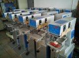 深圳市达沃田100*75气动单色移印机