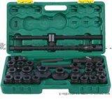 特斯26件套19MM系列公制6角套筒組套