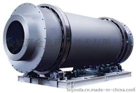 干混砂浆烘干机 干混砂浆烘干设备采购相信磊金达