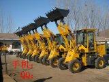 920裝載機920鏟車小鏟車價格小型裝載機廠家直銷