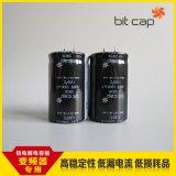 小型化耐高溫105度牛角電容器 400V1000uF鋁電解電容器