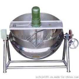 燃气炒锅 可倾斜搅拌夹层锅 炒酱锅