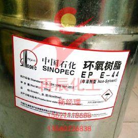 广州现货代理 巴陵石化EP E44环氧树脂 中国石化6101环氧树脂E-44