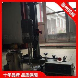 分散机/高速升降分散机/液压升降分散机