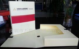 【档案盒厂】制做--农业银行 资料档案盒 资料盒 档案盒厂家 档案盒厂定做