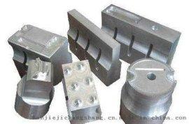 超声波焊接模具,超声波焊头