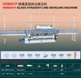华天9磨头磨边机 HXM261P玻璃直线斜边磨边机