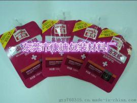 铝箔自立吸嘴袋 化妆品面膜包装 美发用品包装