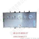江苏南京厂家供应医用阀门箱 不锈钢区域截止阀箱