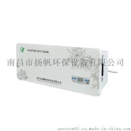 平板式医用等离子空气消毒机