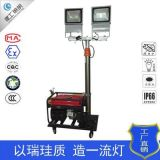 廠家專業定製移動照明車 2X100Wled節能燈 工程搶險防洪照明系統