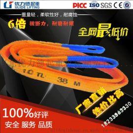 港口物流工程起重专用6倍四层12吨6:1厂家直销扁平柔性涤纶吊装带