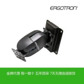 Ergotron爱格升47-093-800壁挂式显示器旋转支架