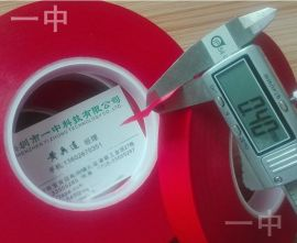0.4mm耐高温红色胶带 红色高温胶纸